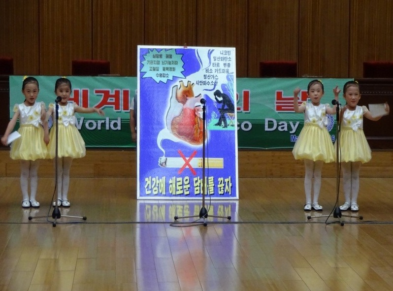 School girls perform during the World No Tobacco Day, Pyongyang 2016